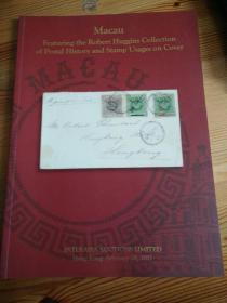 邮品拍卖图录(外文版)