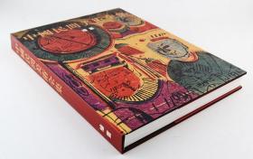 正版 中国民间美术全集--绘画 铜版纸全彩