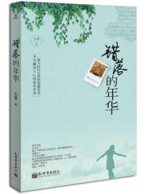 瀹�绔���瀛β烽���界��骞村��