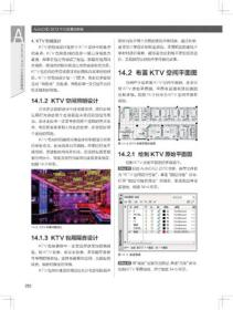 正版送书签wh-9787515310039-AutoCAD 2013中文版基础教程