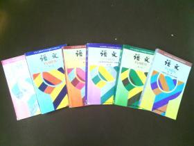 80后八零后90年代九十年代人教版初中语文课本原版怀旧教科书一套