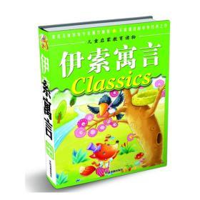 儿童启蒙教育读物:成语故事 曹晓林 编  9787104024378 中国戏剧