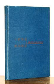 1928年1版《现代满洲与南满洲铁路公司》—81幅老照片+彩色折叠地图