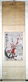 中国美术家协会理事◆王成喜《1982年绘●红梅图》锦绫原装旧裱老立轴◆◆当代河南籍名人旧字画手绘花卉画◆◆