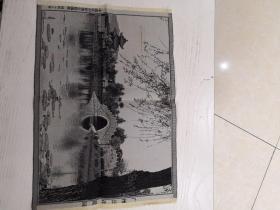 广州公社陵园(50年代)