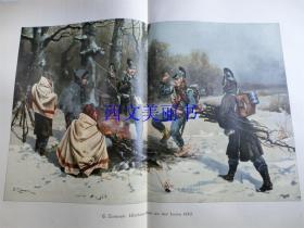 【现货 包邮】1890年巨幅彩色平版画《圣诞节》(Weihnachten an der Loire 1870)尺寸约56*41厘米 (货号 18018)