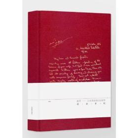 马克思诞辰200周年纪念手册