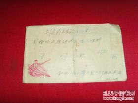 50年代实寄封信扎;【罕见-运动题材-信封-划船】带邮