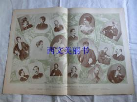 【现货 包邮】1890年巨幅平版画《柏林乐团人物图谱18人》(Die Kapellmeister und Gaste der Berliner ) 尺寸约56*41厘米(货号 18018)
