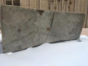翡翠原石作成枕头,重十来斤。先鉴定后买售出不退换。