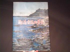 渤海黄海地势图   大图