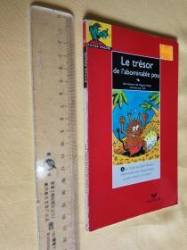 法文原版 Le tresor de labominable pou