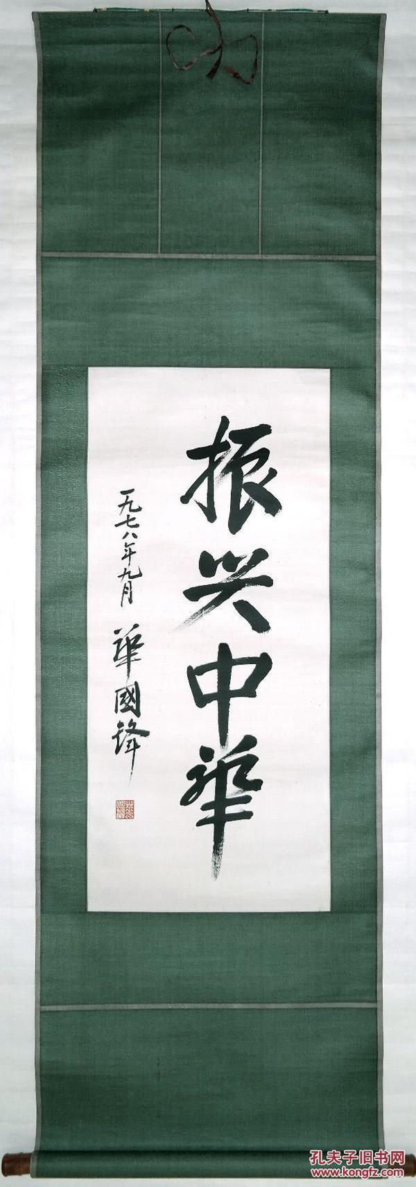 ���介����1978骞村����姣�绗�妤蜂功涔�娉�����缁��ц1绔�杞粹����杩��颁唬��浜轰功娉�澧ㄥ����