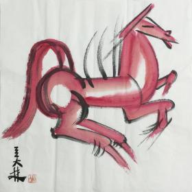 ★【顺丰包邮】【纯手绘】【韩美林】国家一级美术师、清华大学美院教授、北京奥运会吉祥物福娃作者、手绘斗方十二生肖图、4买家自鉴