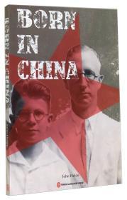 生于中国(英文版)
