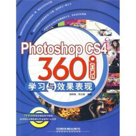 Potosop S4 360°全方位学习与效果表现