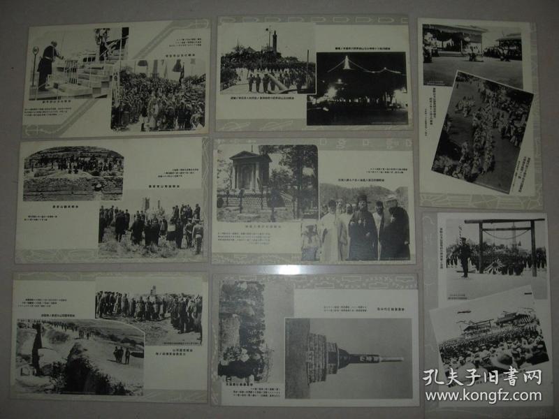 日本侵华明信片  《旅顺战绩》一组8 枚