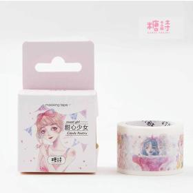 糖詩「甜心少女」小清新甜美女孩淡彩DIY手帳和紙膠帶貼紙 3CM*5M