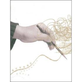 设计手绘表达:思维与表现的互动