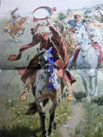 【现货 包邮】1890年巨幅套色木刻版画《哥萨克人的婚礼队伍》(Ukrainischer Kosaken Hochzeitszug) 尺寸约56*41厘米(货号 18018)