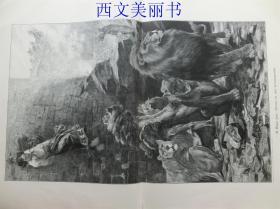 【百元包邮】1890年巨幅木刻版画《兽场》( Daniel in der Löwengrube )    尺寸约56*41厘米 (货号 18030)