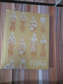 古代中国与兵马俑 外文版