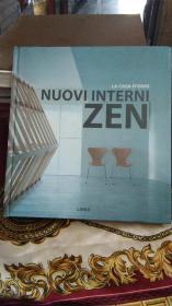 la casa doggi  nuovi interni zen  室内设计   小语种