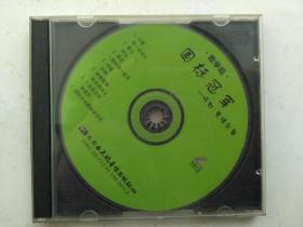 VCD教学篇 国标冠军--慢四:爱情故事  满百包邮