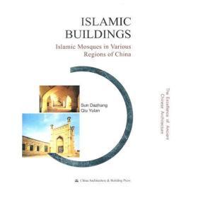 伊斯兰建筑(英文版)