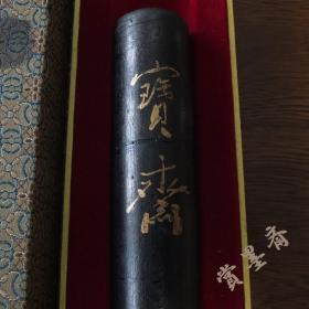 荣宝斋墨錠胡开文掌门人大师手工亲制80年代出口日本顶级徽墨N127