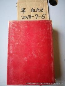 中国共产党山西省阳泉市城区组织史资料1947-1987