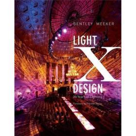 Light X Design