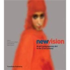 New Vision: Arab Contemporary Art in the