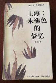 【上海未褪色你要�x�衲�l路的�����_天已�突破到中�仙君】(袁�����本)