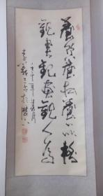 武中奇弟子李义三作品