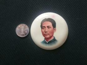 毛主席像章,海绵泡沫,敬祝毛主席万寿无疆,海南军区——1906