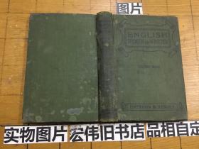 english spoken and written26/5000   英语口语和书面