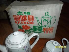 唐山陶瓷高级十五头咖啡具