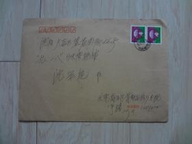 贺卡:周士琦签名的贺卡