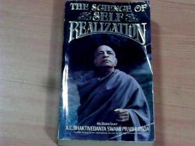 THE SGIENGE OF SELF REALIZATTON]英文原版(超越凡俗的世界,梵光普照)
