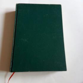 文史知识 1997年7---12期合订本,硬精装