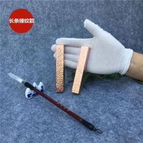纯紫铜手工锤纹镇纸一对