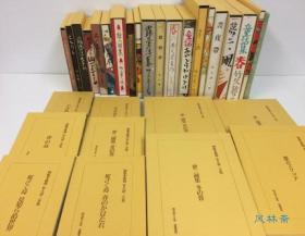 初版本复刻 竹久梦二全集 第一期全30册 诞生100周年纪念 日本明治大正出版物重现 民国风书籍装帧设计