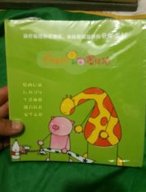 暖绘本.柠檬熊和蜜桃猪(全10册)