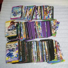 王者荣耀游戏卡片。共300余张