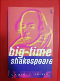 Big-Time Shakespeare