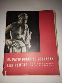 EL PATIO DONE SE COBRABAN LAS RENTAS收租院