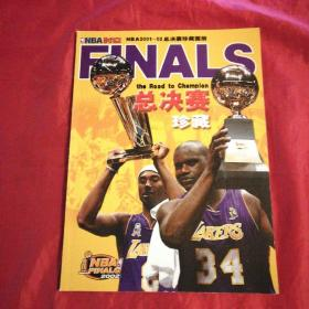 NBA时空2001-02总决赛珍藏画册