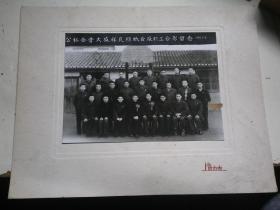 大盛祥瓦楞纸盒厂职工合影  1956