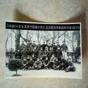 """""""珍贵红色历史文献老照片。""""1950年初皖南,中国新民主主义青年团徽州地工委各县青年干部联席会议集体老照片。"""